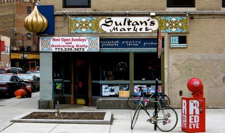 Sultan's Exterior